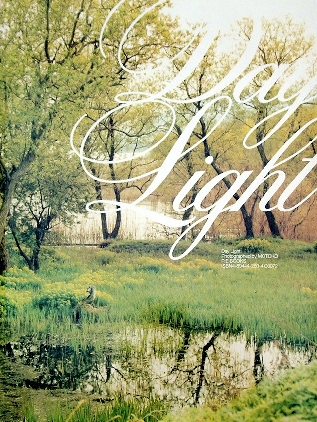 Motoko 写真集 | Day Light