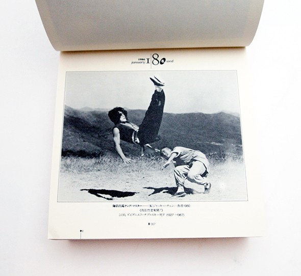 nsts-02967-5