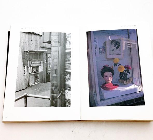東京 1934-1993 | 桑原甲子雄