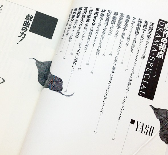 nsts-03052-4