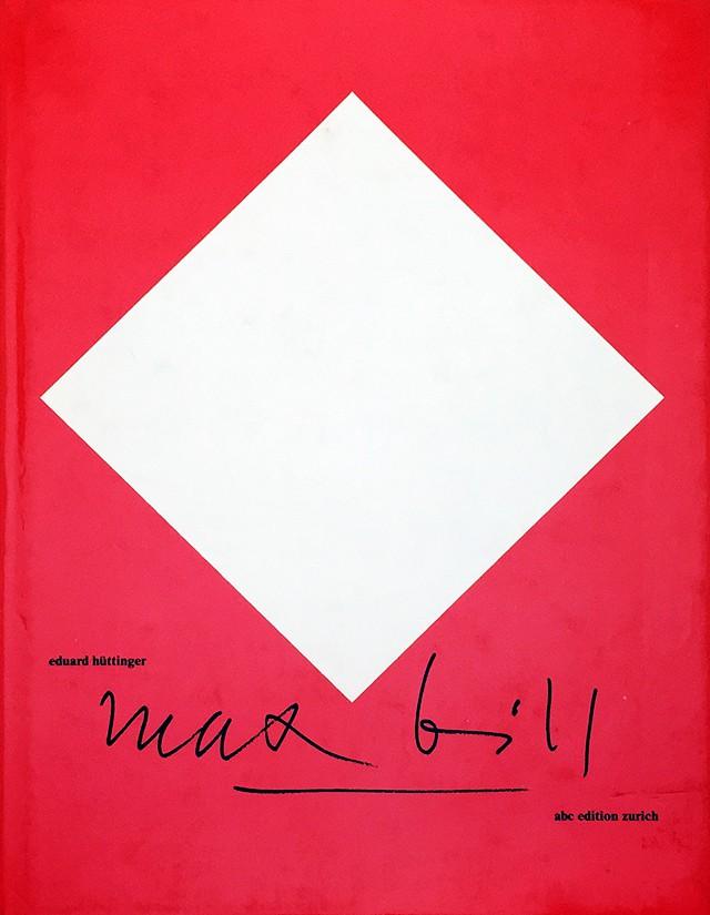 Max Bill | マックス・ビル 作品集