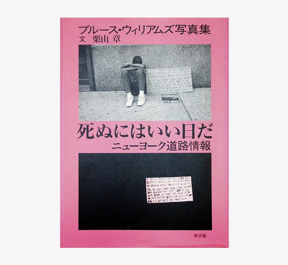 nsts-03079-2