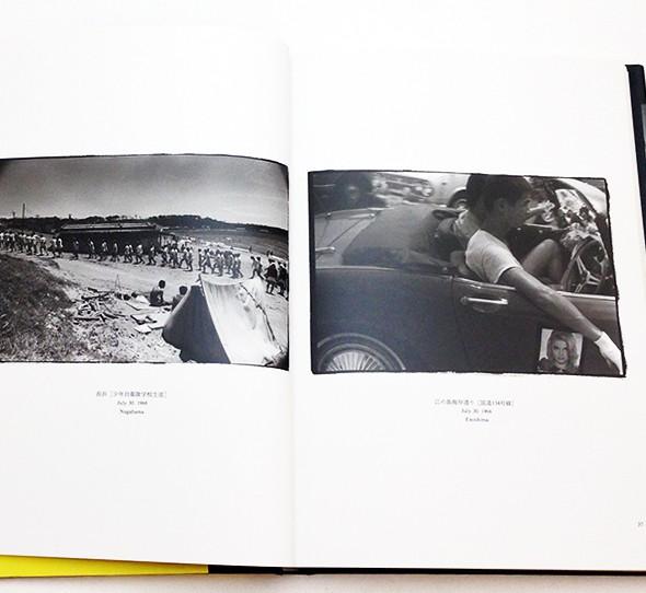 Safety-Zone 1961−1991 | 新倉孝雄 写真集