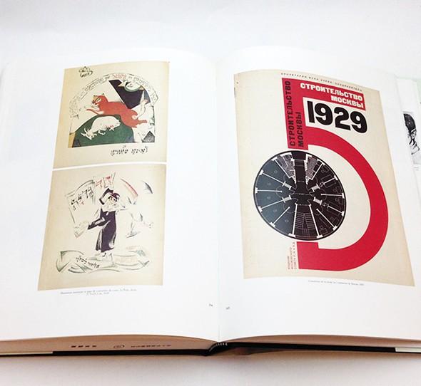 Vhutemas Moscou 1920-1930 | S. O. Khan Magomedov