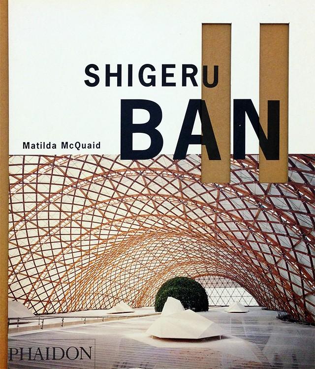 Shigeru Ban | 坂茂 建築作品集