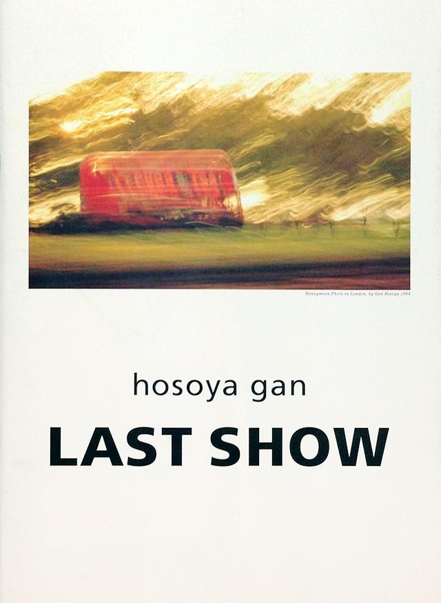 LAST SHOW |  細谷巖
