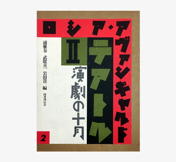 nsts-02046-2