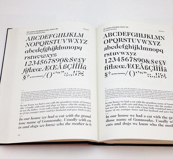 Type Cosmique 1   Digital Type Collection Serif