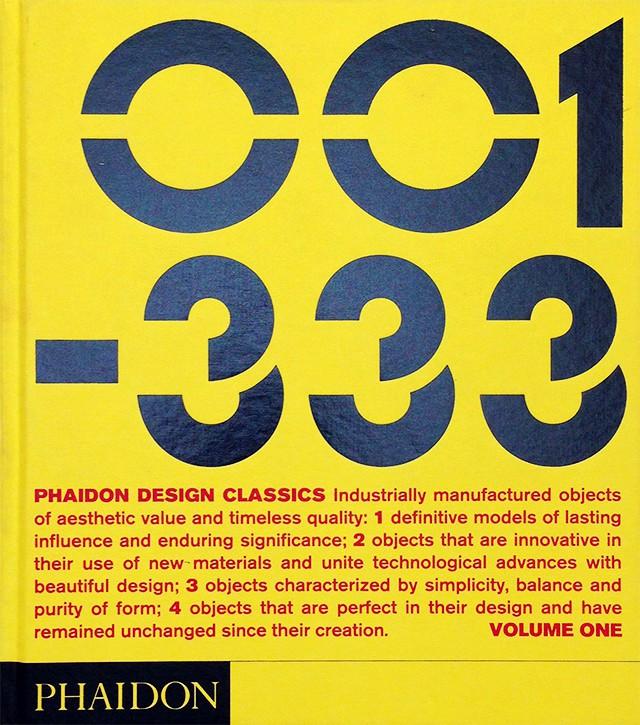 Phaidon Design Classics 全3巻揃
