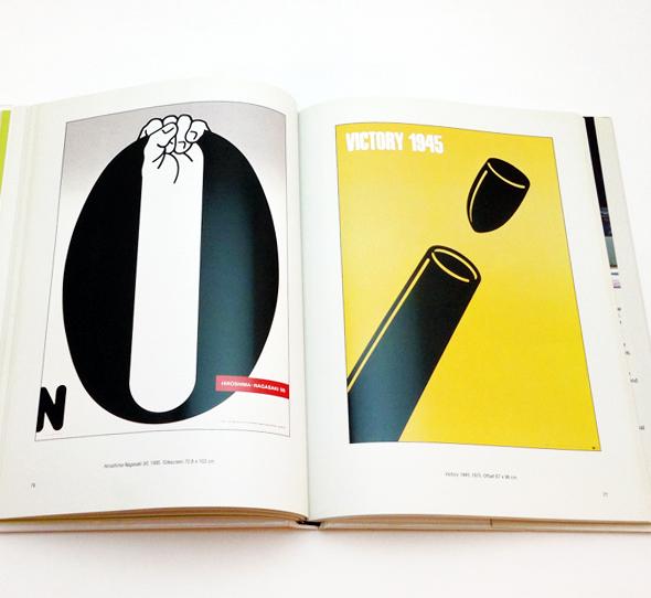 Shigeo Fukuda Masterworks | 福田繁雄 作品集