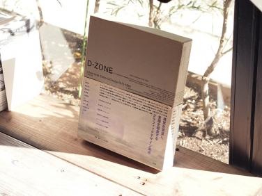 【ブックレビュー02】 D-ZONE エディトリアルデザイン 1975-1999