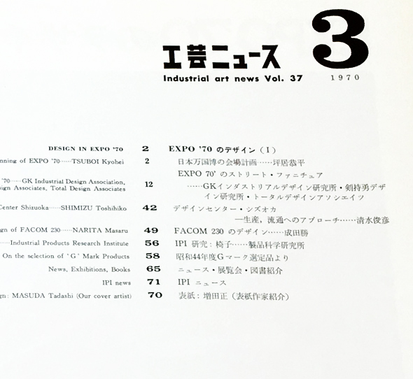 nsts-03406-4