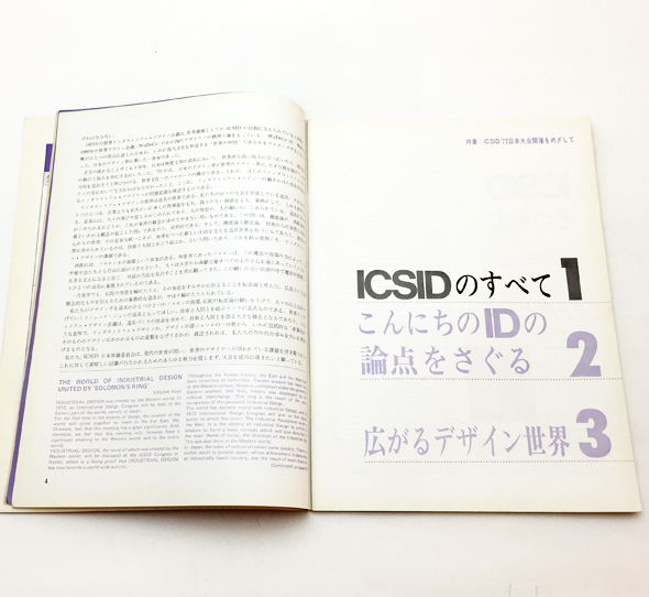 nsts-03413-5
