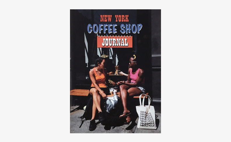 Snow Shoveling スノウショベリング | New York Coffee Shop Journal
