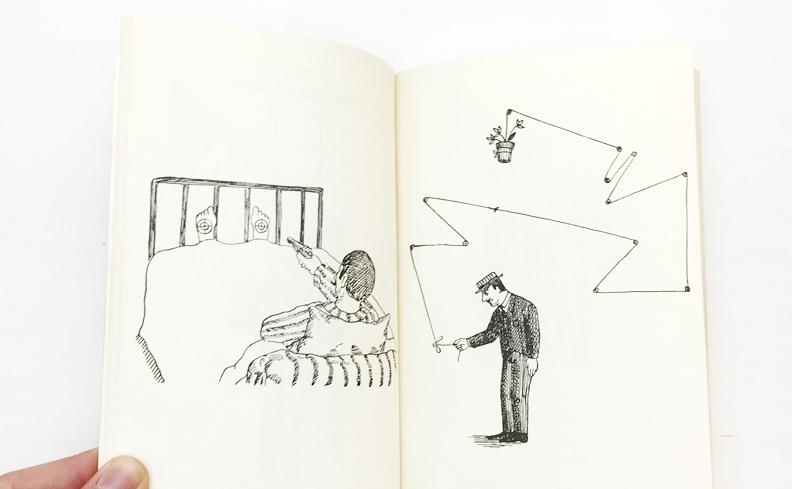 ローラン・トポール、澁澤龍彦編 | マゾヒストたち