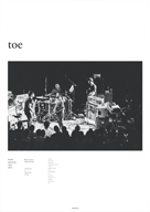 toe | ポスター Song Silly