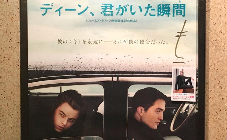 山田、アントン・コービンの映画でポートレートの奥深さを知るの巻。