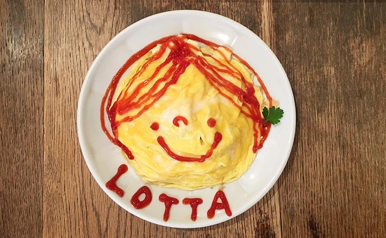 【松陰神社前ランチ】Cafe Lotta(カフェ ロッタ)