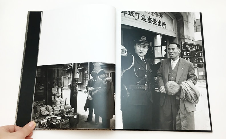 張り込み日記 | 渡部雄吉