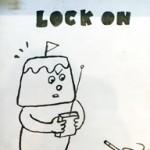 平塚大輔 | Lock on