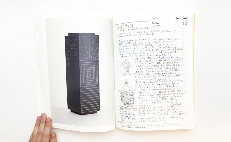 浅葉克己デザイン日記 2002-2014 | Asaba's Diary