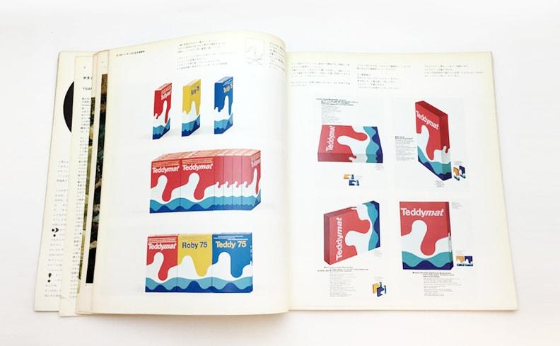 グラフィックデザイン 25