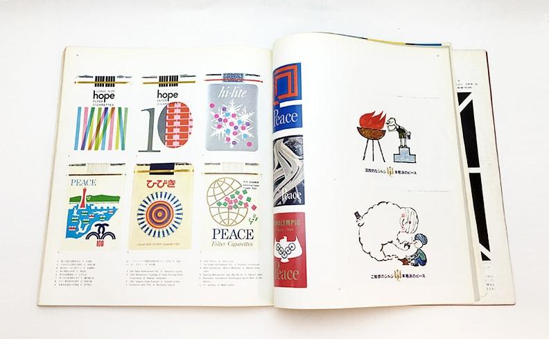 グラフィックデザイン 29