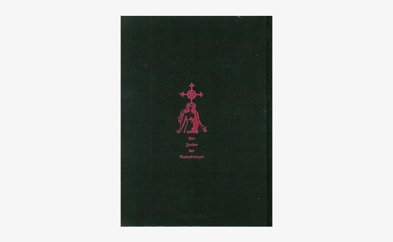 薔薇十字の魔法 | 種村季弘