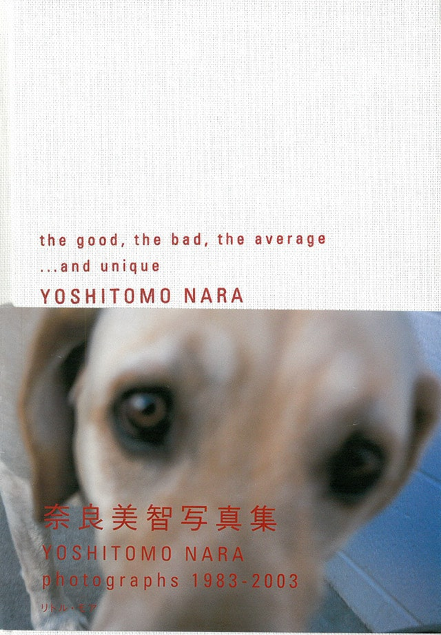 The good, the bad, the average… and unique 1983-2003   奈良美智 写真集