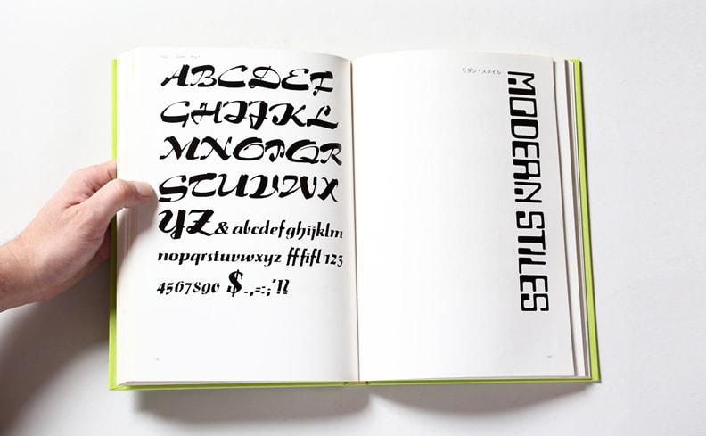装飾アルファベット | 桑山弥三郎
