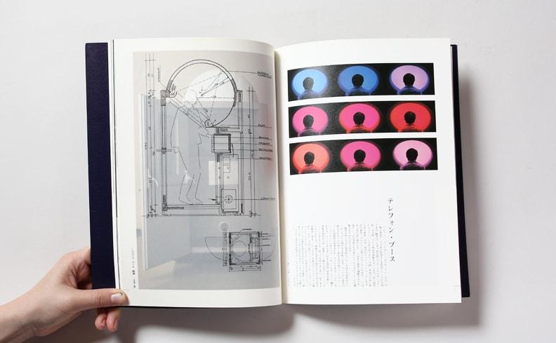 ジェームズ・タレル展 | 夢のなかの光はどこからくるのか?