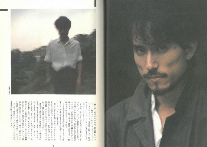 YUKIHIRO BOOK