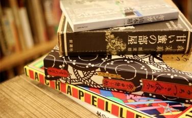 【スタッフ山田の成長日記】「本の部位とか、もう語れちゃうんだから」