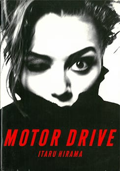 MOTOR DRIVE