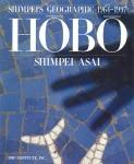 Hobo Shimpei's Geographic 1964-1997 | 浅井慎平 写真集