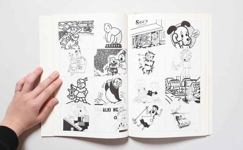 Extraordinary Little Dog リトル・ドッグ | 原田治