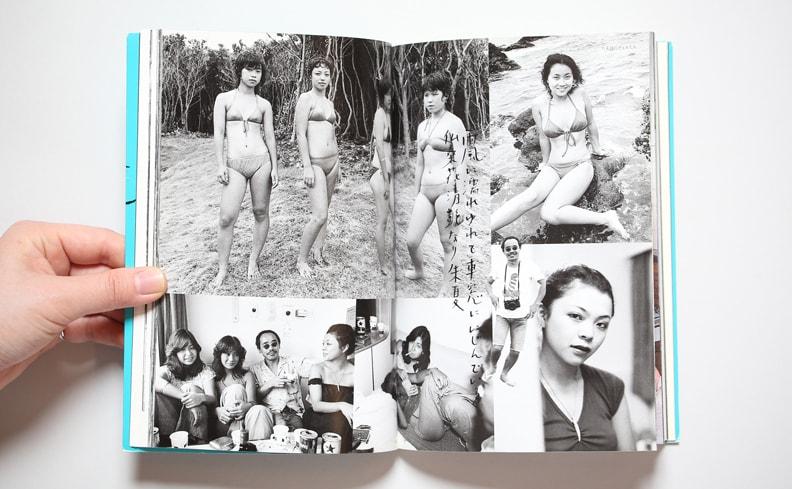 荒木経惟写真全集 7 | 旅情