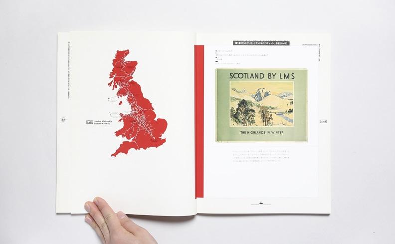 英国鉄道ポスター展 | ポスターで巡るイギリス150年の歴史と変化