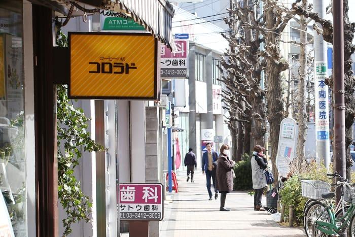 松陰神社前は渋谷駅からバス1本