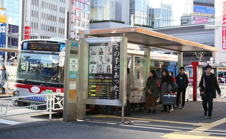 ご存知でしたか?松陰神社前は渋谷駅からバス1本だということを。