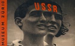 ロシア・アヴァンギャルドが目指したユートピア。革命とともに生まれた前衛芸術運動とデザイン