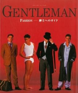 Gentleman Fashion 紳士へのガイド