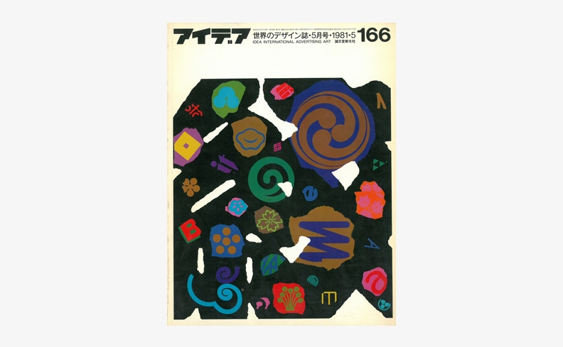 nsts-00719-2