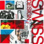 Swissdesign スイスデザイン展図録