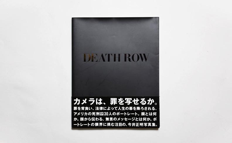 Death Row | 今井正明 写真集