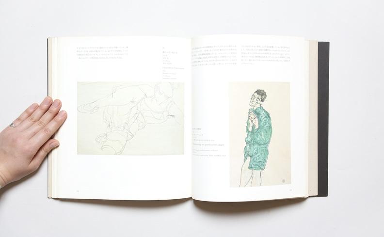 エゴン・シーレ展 図録