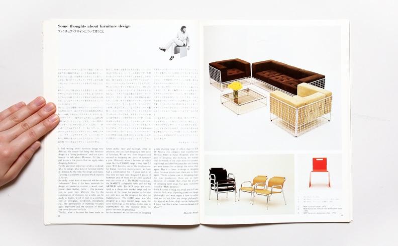 ミナーレ・タタースフィールド・デザイナーズ | アイデア別冊