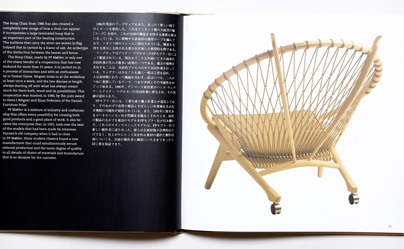 Hans J Wegner on Design | ハンス・J・ウェグナー