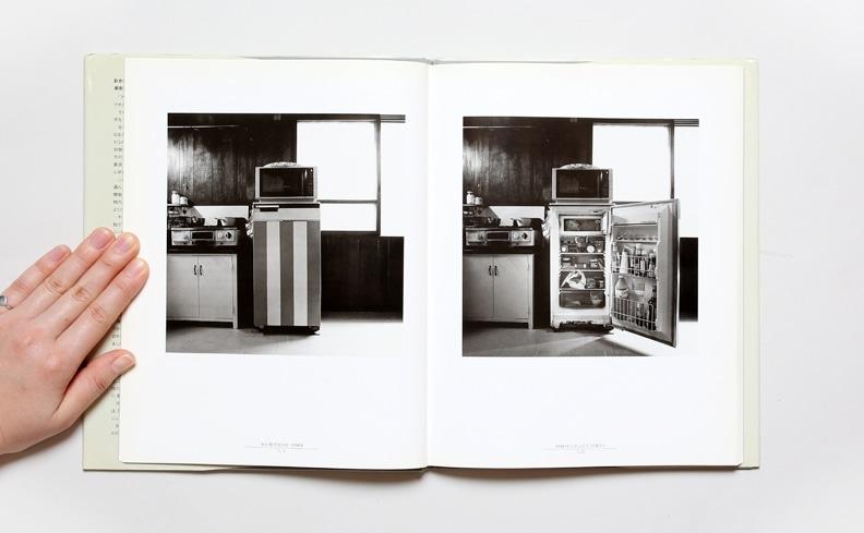 冷蔵庫 | 潮田登久子 写真集