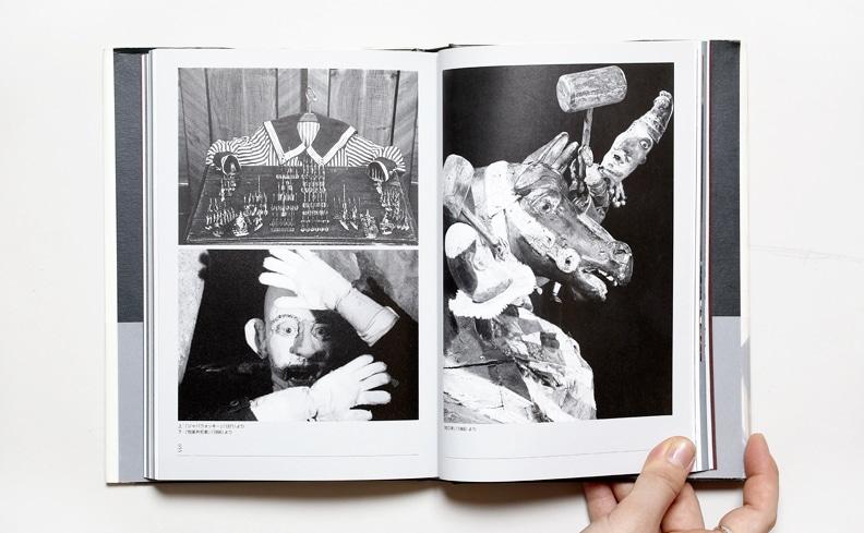 シュヴァンクマイエルの世界 | ヤン・シュヴァンクマイエル